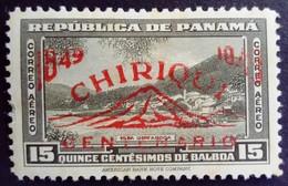 Panama 1949 Paysage Landscape Surchargé Overprint Chiriqui Centenario Yvert PA107C * MH - Panama