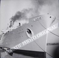 Paquebot S/S Antilles CGT Compagnie Generale Transatlantique Le Havre Quai 1955 NEGATIF PHOTO Cliché Amateur - Boats