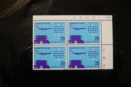 Korea 1174 Jet Globe South Gate Korean Airlines UR Imprint Block Of 4 MNH 1979 A04s - Stamps