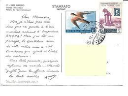 Europe-SAN-MARINO-Garde D'Honneur Palais Du Gouvernement- -PUB.Collection AMORA-TIMBRE-Obliteration-1960 - Saint-Marin