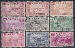 Ethiopie N° 315 / 23 X, O : Retour De L'Erythrée,  La Série Des 9 Vals Tr Charnière Ou Oblitérées, Sinon TB - Ethiopie