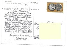 Europe Grece-Monasytere Sur Le Mont ATHOS -PUB.Collection AMORA-TIMBRE-Obliteration-1960- - Greece
