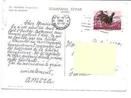 Europe-Yougoslavie-BEOGRAD-Type De Paysan -PUB.Collection AMORA-TIMBRE-Obliteration-1960- - Yugoslavia