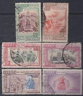 Ethiopie N° 333 / 38 O : 25 ème Anniversaire De L'avènement De L'empereur, Les 6 Valeurs Oblitérées Sinon TB - Ethiopie