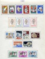 11222 BELGIQUE  Collection Vendue Par Page N°1153/1171 */°  1960  TB - Belgique
