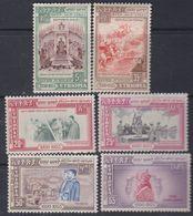 Ethiopie N° 333 / 38 XX : 25 ème Anniversaire De L'avènement De L'empereur, Les 6 Valeurs Sans Charnière, TB - Ethiopie