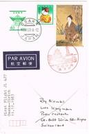 31555. Tarjeta Entero Postal  Aerea First Flight OSAKA (Lapon) To Zurich 1983. JL 427 - Airmail