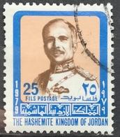 1982 JORDAN King Hussein - Jordanië