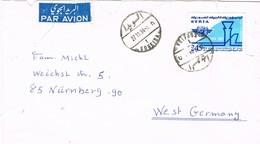 31561. Carta Aerea SOUEIDA (Syria)  1984 To Germany - Siria