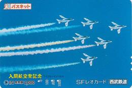 Carte Prépayée Japon - AVIATION - AVION MILITAIRE - MILITARY AIRPLANE - Japan Passnet Lion Card - 2224 - Avions