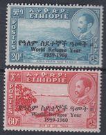 Ethiopie N° 352 / 53 X : Année Mondiale Du Réfugié, Les 2 Valeurs Trace De Charnière Sinon TB - Ethiopie