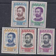 Ethiopie N° 362 / 66 X : 30ème Ann. Du Couronnement, Les 5 Valeurs Trace De Charnière Sinon TB - Ethiopie