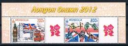 Bloc Sheet  JO Londres Jeux Olympiques London  Olympic Games   Neuf  MNH ** -  Mongolie  Mongolia 2012 - Mongolia