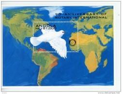 Angola 1995-Rotary, Colombe De La Paix-Texte En Anglais-B20***MNH***MNH - Angola