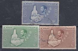 Ethiopie N° 368 / 70 (.), O : 20ème Ann. De La Libération, Les 3 Valeurs Sans Gomme Ou Oblitérées,  Sinon TB - Ethiopie