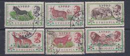 Ethiopie N° 371 / 76 O : Série Courante : Faune Sauvage, Les 6 Valeurs Oblitérées,  Sinon TB - Ethiopie