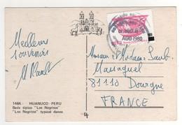 """Timbre , Stamp """" Huaco Cultura Nazca """" Surchargé 80 Sur Cp , Carte , Postcard Du 01/08/1980 - Pérou"""