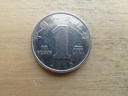 Chine  1  Yuan  2005  Km 1212 - Chine