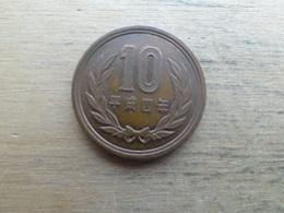 Japon 10  Yen  1992 (4)  Y 97.2 - Japon