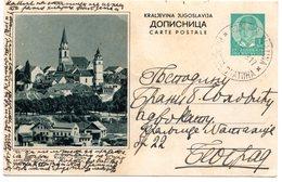1938 YUGOSLAVIA, SLOVENIA, KRANJ, POSTAL STATIONERY USED - Slovenia
