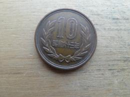 Japon  10  Yen  1988 (63)  Km 73 A - Japon