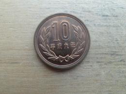 Japon  10  Yen  1997 (9)  Km 97.2 - Japon