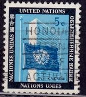 United Nations, 1962, Death Of Hammarskjold, 5c, Sc#108, Used - New York – UN Headquarters