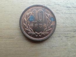 Japon  10  Yen  1992 (4)  Km 97.2 - Japon