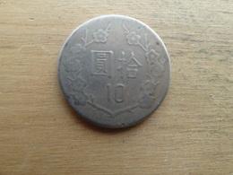 Taiwan  10  Yuan  1981 (70)  Y 553 - Taiwan