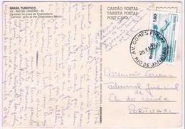 Brasil, 1976, Rio De Janeiro-Vila Do Conde - Brasile