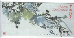 France, Bloc Souvenir, N° 6 ** TB Sous Blister D'origine ( Année Du Chien ) - Blocs Souvenir