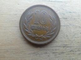 Japon  10  Yen  1984 (59)  Km 73 A - Japon
