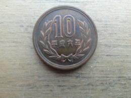 Japon  10  Yen  1994 (6)  Km 97.2 - Japon