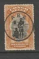 Belgian Congo - 1915 - 5F Orange - Nice Central ABA Cancellation - Belgisch-Kongo