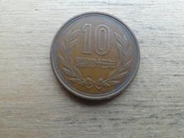 Japon  10  Yen  1968  (43)  Km 73 A - Japon