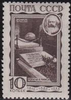 Russia        .   Yvert     .  474        .   *     .     Ongebruikt   .    /     .  Mint-hinged - 1923-1991 USSR