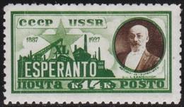 Russia        .   Yvert     .     381        .   *     .     Ongebruikt   .    /     .  Mint-hinged - 1923-1991 USSR