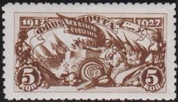 Russia        .   Yvert     .     383  Perf.  10½      .   *     .     Ongebruikt   .    /     .  Mint-hinged - 1923-1991 USSR