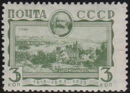 Russia        .   Yvert     .     473          .       *     .     Ongebruikt   .    /     .  Mint-hinged - 1923-1991 USSR