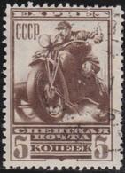 Russia        .   Yvert     .    Zegel       .       O     .     Gebruikt   .    /     .    Cancelled - 1923-1991 USSR