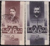 Russia        .   Yvert     .    504/505       .       O     .     Gebruikt   .    /     .    Cancelled - 1923-1991 USSR
