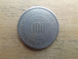 Jordanie  100 Fils  1949  Km 7 - Jordanie