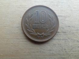 Japon  10  Yen  1977  (52)  Km 73 A - Japon