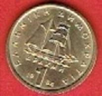 GREECE #  1 Drachma  FROM 1984 - Grèce