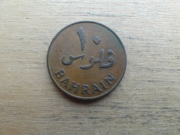 Bahrein  10  Fils  1965  Km 3 - Bahrain