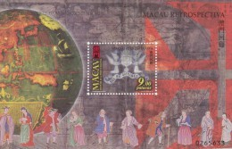 Macau Hb 86 - 1999-... Región Administrativa Especial De China