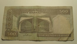 1982 ND - Iran - 500 RIALS - 34/1 719954, Seminary, University - Iran