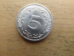 Tunisie  5  Millim  1983  Km 282 - Tunisie