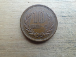 Japon  10  Yen  1976  (51)  Km 73 A - Japon