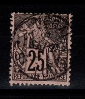 Colonies Generales - YV 54 Oblitere SAINT LOUIS - SENEGAL Plein Centre - Alphee Dubois